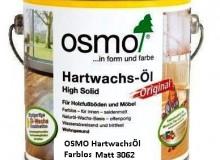 3062 0,125 л Hartwachs-Ol мат