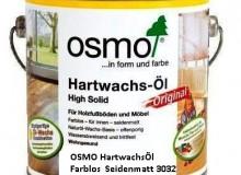 3032  0,125 л Hartwachs-Ol ш/мат