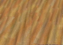 Ламинат Classen Nature 28511 Дуб Тарбек Медовый