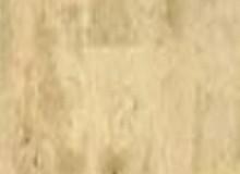 Паркетная доска Boen  однополосная Береза