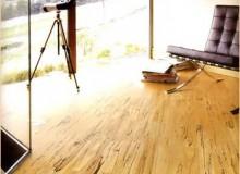 Массивная доска Magestik Floor Черная береза