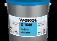 Wakol D1640 14кг
