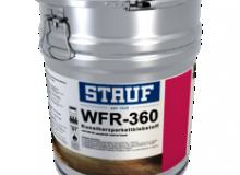 Stauf WFR-300 8кг