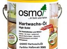3065  0,125 л Hartwachs-Ol п/мат